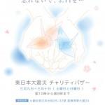 201303yanagawa1
