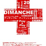 dimanche29th flier verf-red