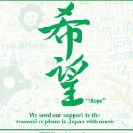 japancharityconcert