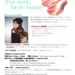 Pray4Japan